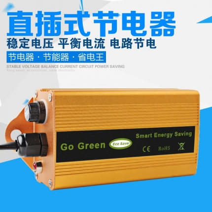 智能家用迷你相控节电系统(220V/液晶显示)