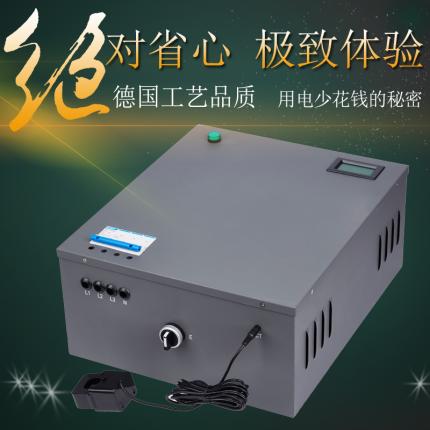 工业智能相控节能系统三相四线(380V/三相三线/三相四线)
