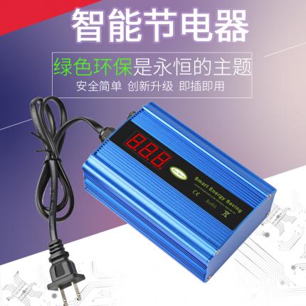 智能直插数显相控节电系统(220V/液晶/LED)